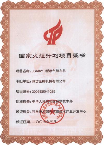 資質榮譽(圖1)